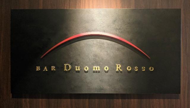 ホテルノルド小樽のBar Duomo Ross