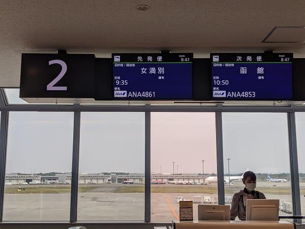 新千歳発 女満別行き NH4861