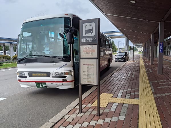 女満別空港から網走市内への路線バス