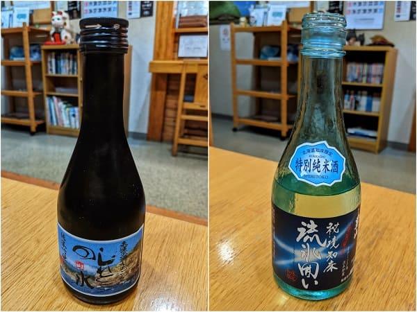 日本酒の写真(食事処「潮風」にて)