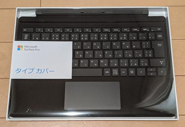 Surface Pro 専用タイプカバー(日本語キーボード)