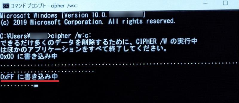 Cipherコマンド4