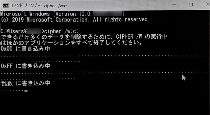 Cipherコマンド6
