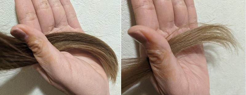 カラーバター塗布前の髪色(毛先)
