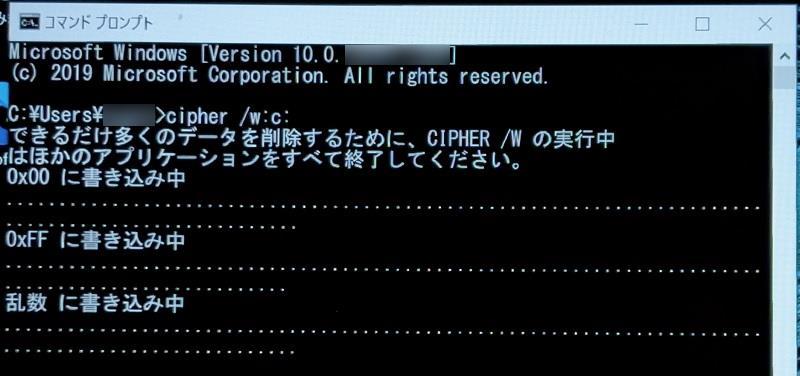 Cipherコマンド8