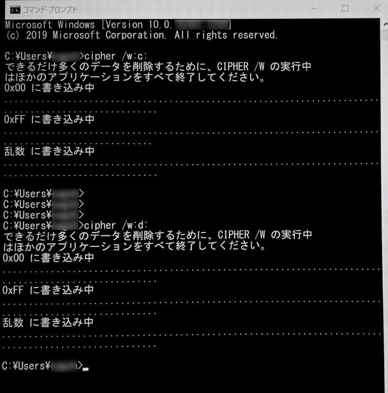 Cipherコマンド9