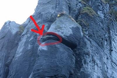 知床 こけし岩
