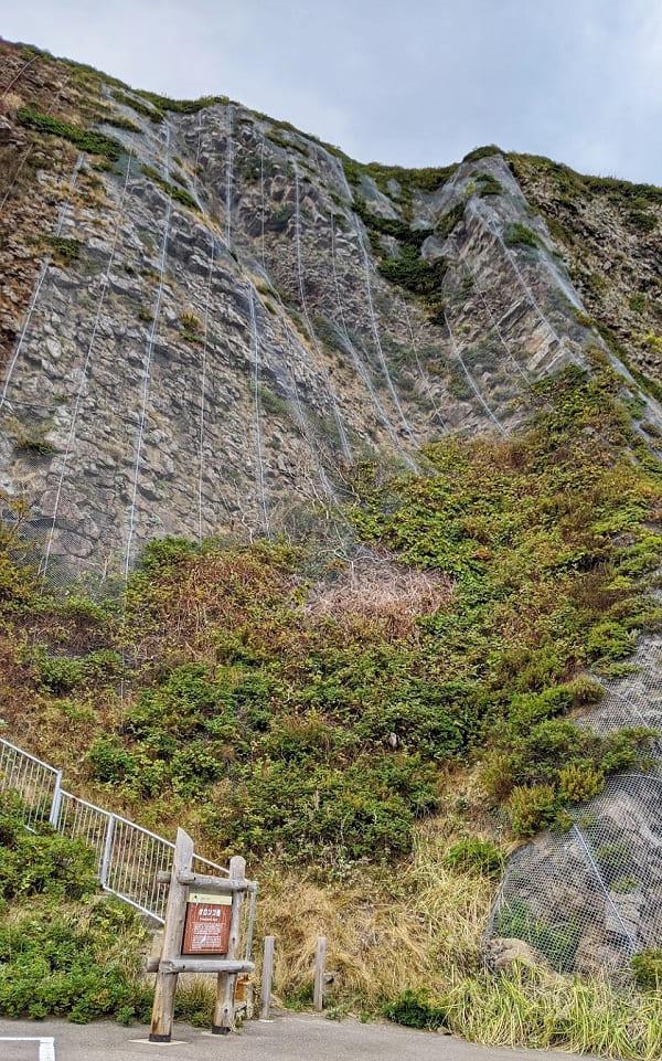 知床 オロンコ岩①