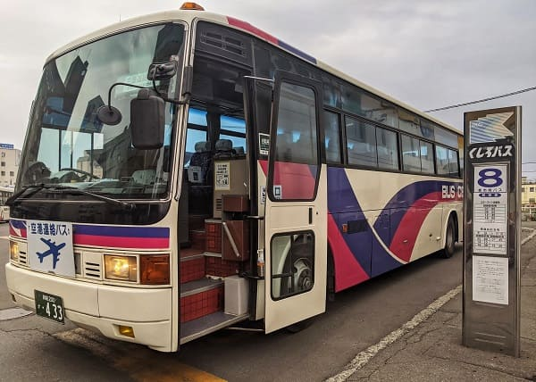 釧路空港への空港バス