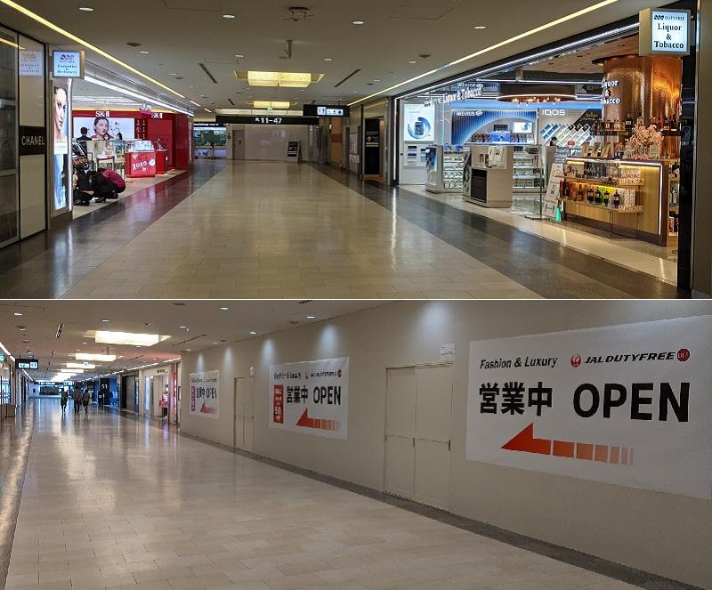 成田空港:出国手続き後のエリアで開いているショップ