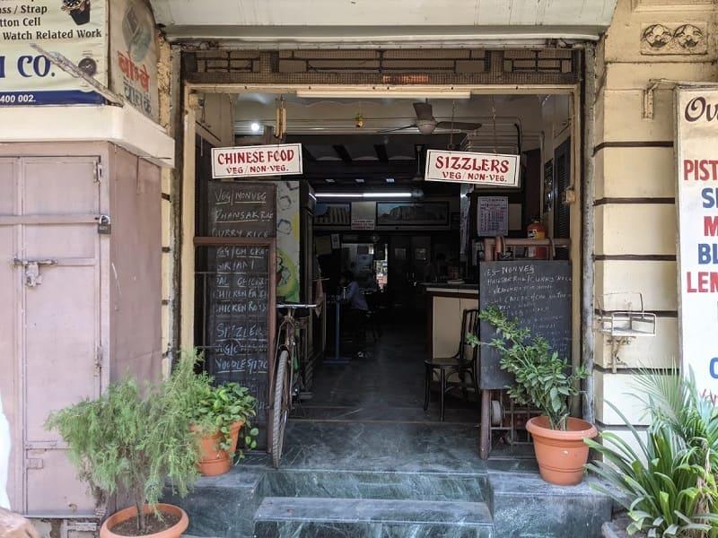 SASSANIAN BOULANGERIEのレストラン入口