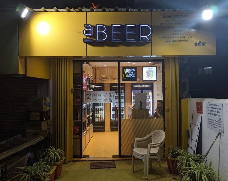 ムンバイのビール専門店