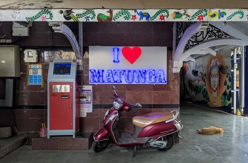 KOOLAR & CO最寄り駅(Matunga)