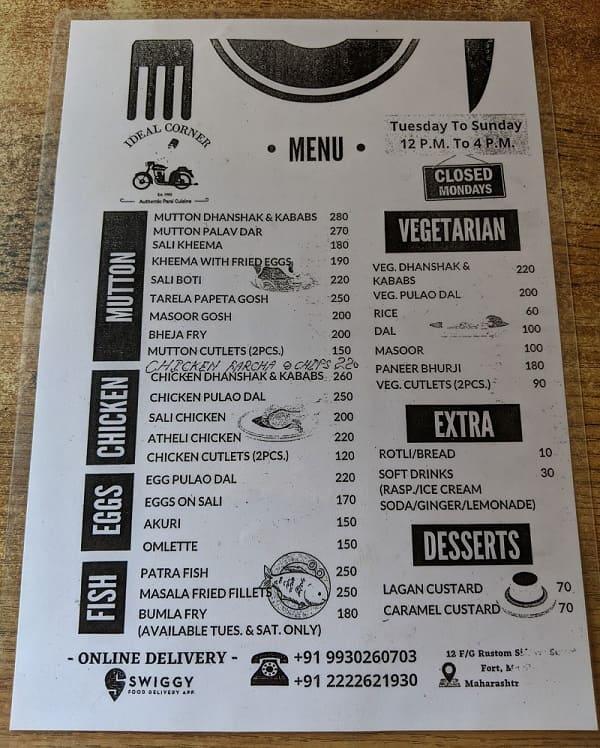 Ideal Cornerレストランのメニュー