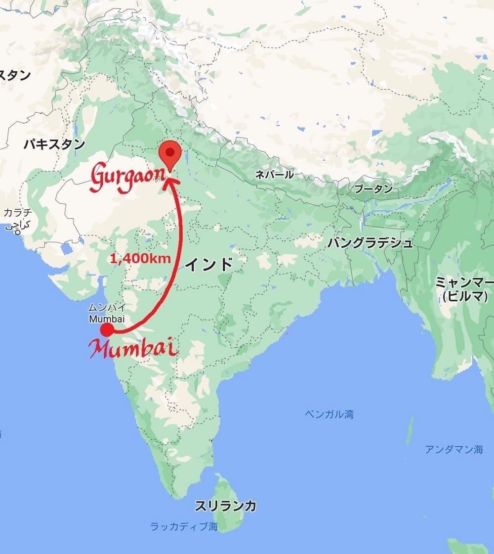 ムンバイからグルガオンに引越し