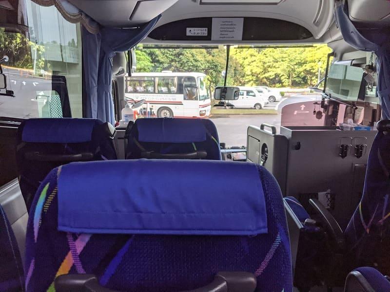 退所時のバス