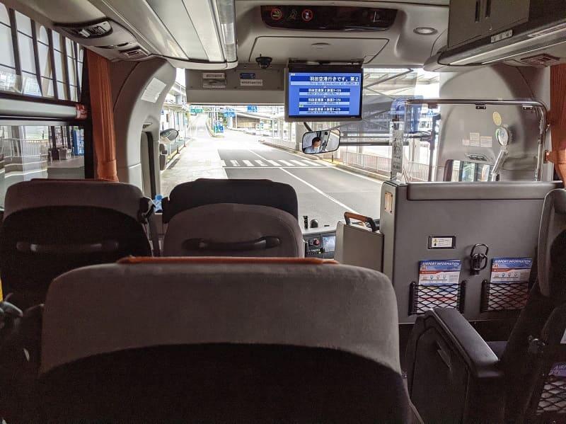羽田空港へ向かうリムジンバス