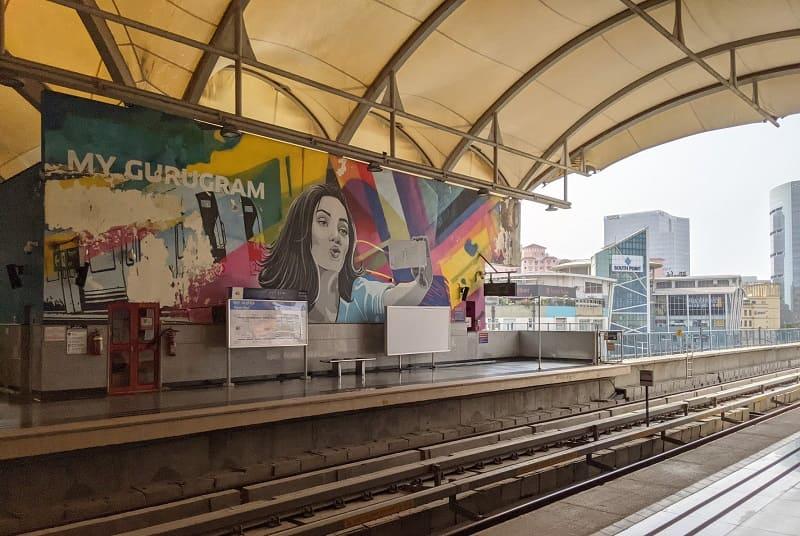 メトロの駅