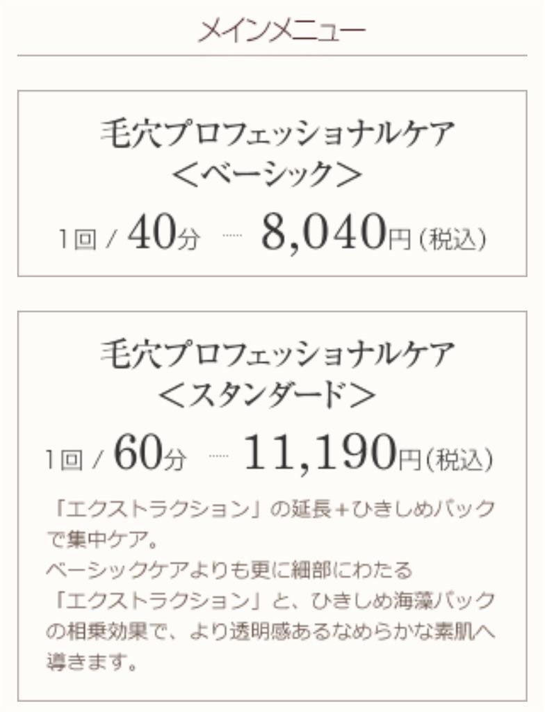 f:id:chankotochan:20210427211153j:image