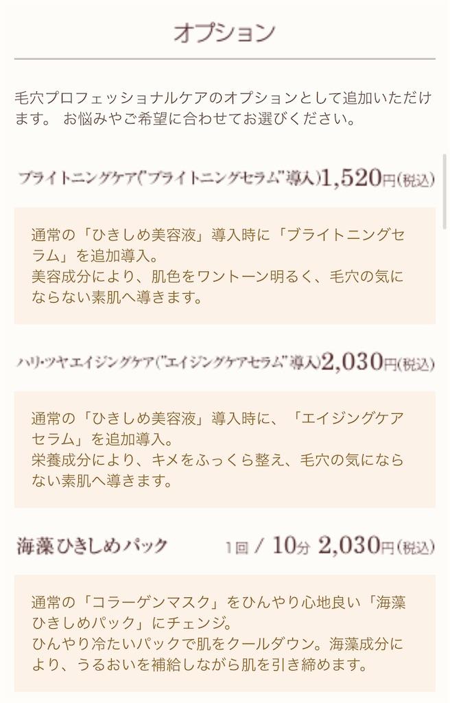 f:id:chankotochan:20210427211219j:image