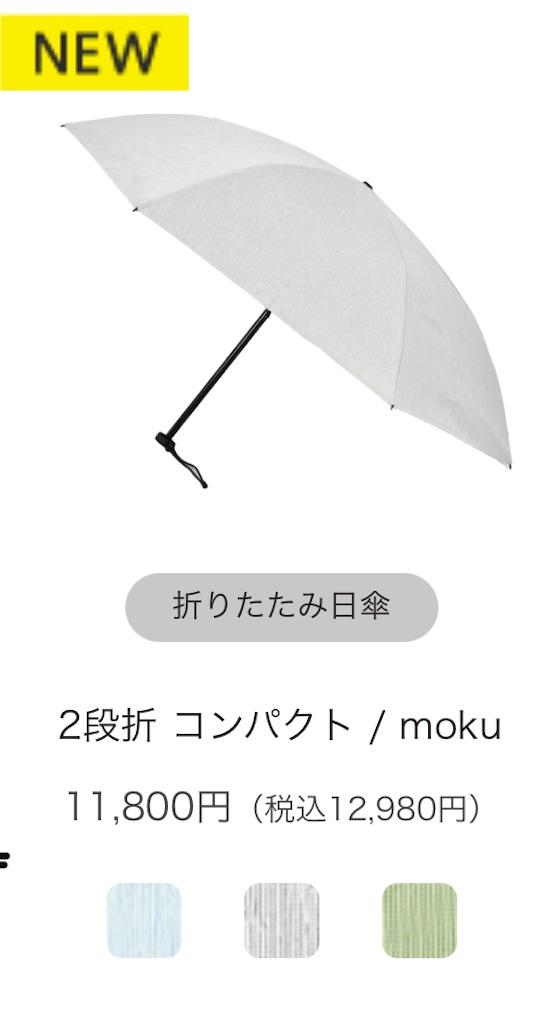 f:id:chankotochan:20210427211323j:image