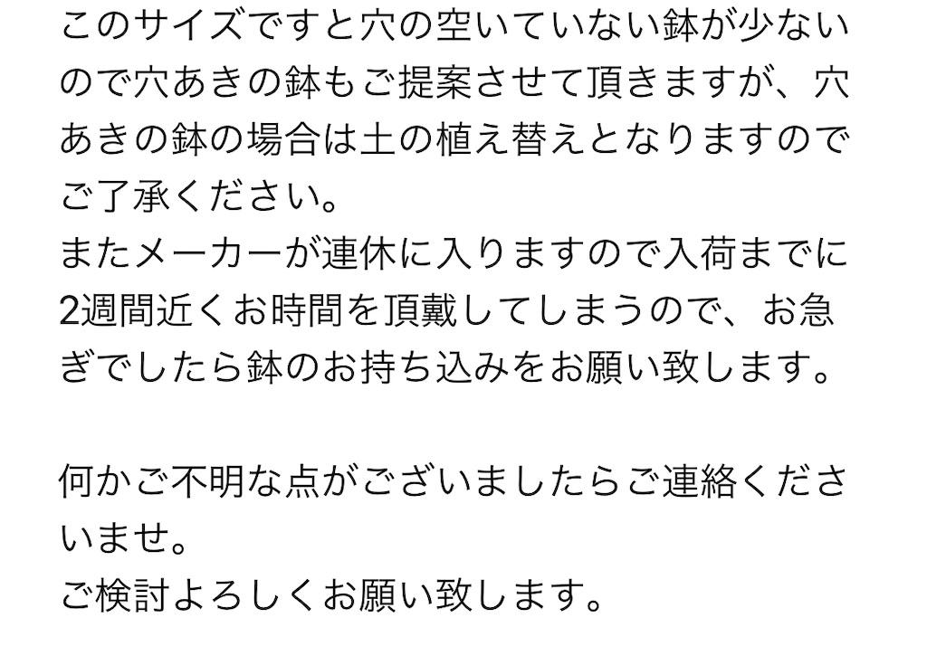 f:id:chankotochan:20210514090201j:image