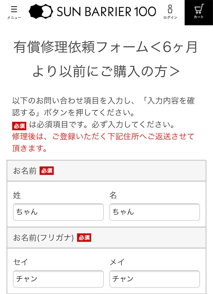 f:id:chankotochan:20210603113025j:image