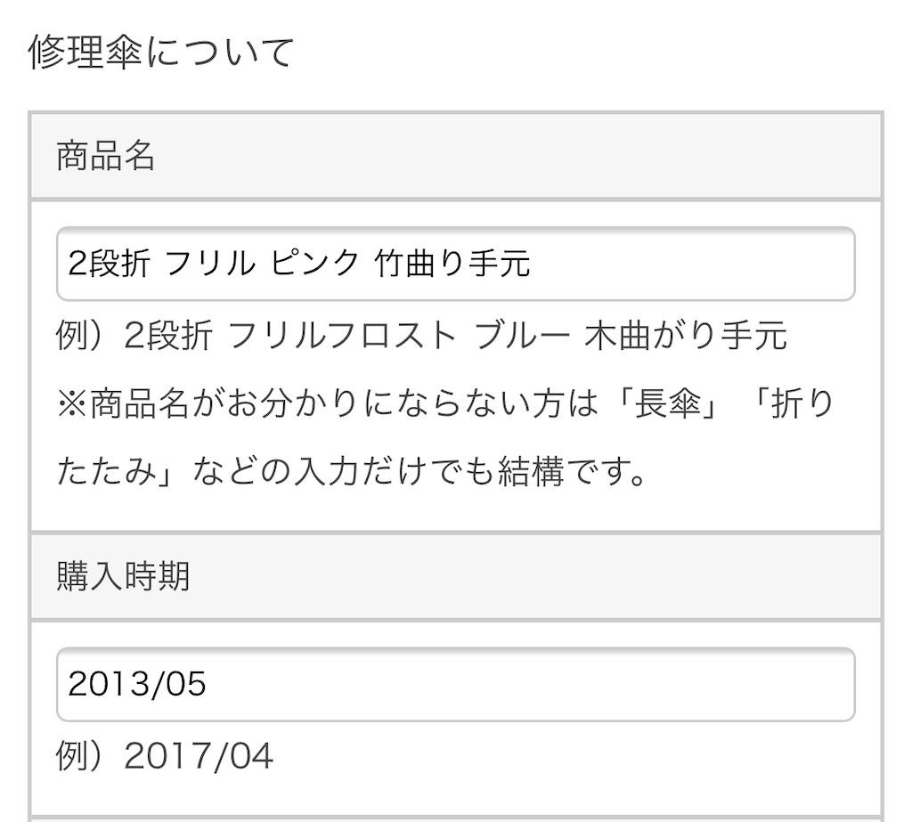 f:id:chankotochan:20210603113136j:image