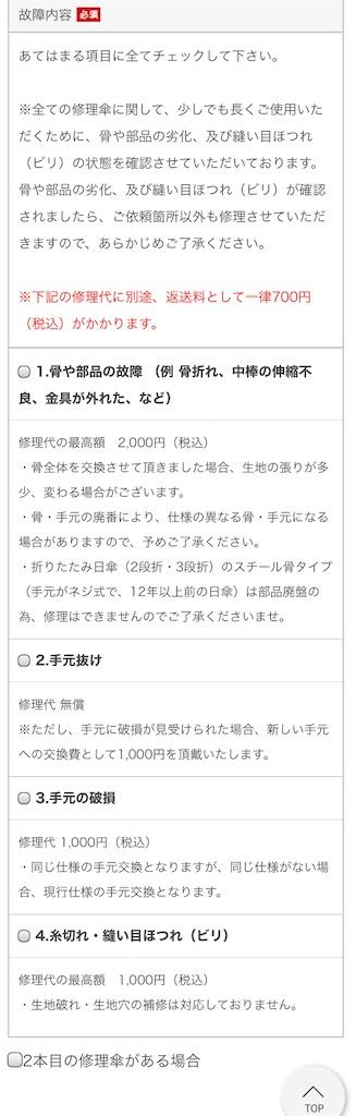 f:id:chankotochan:20210603113140j:image