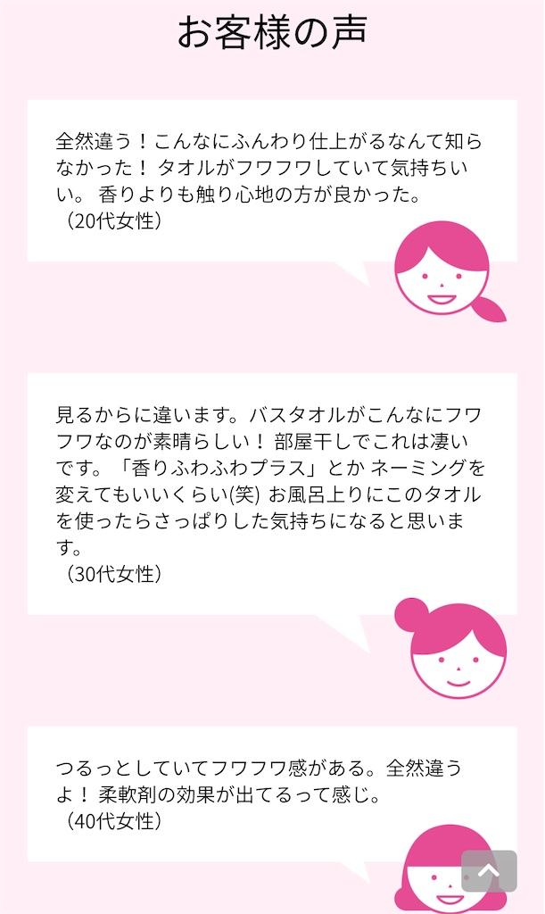f:id:chankotochan:20210605140056j:image