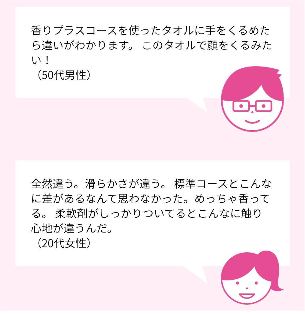 f:id:chankotochan:20210605140111j:image