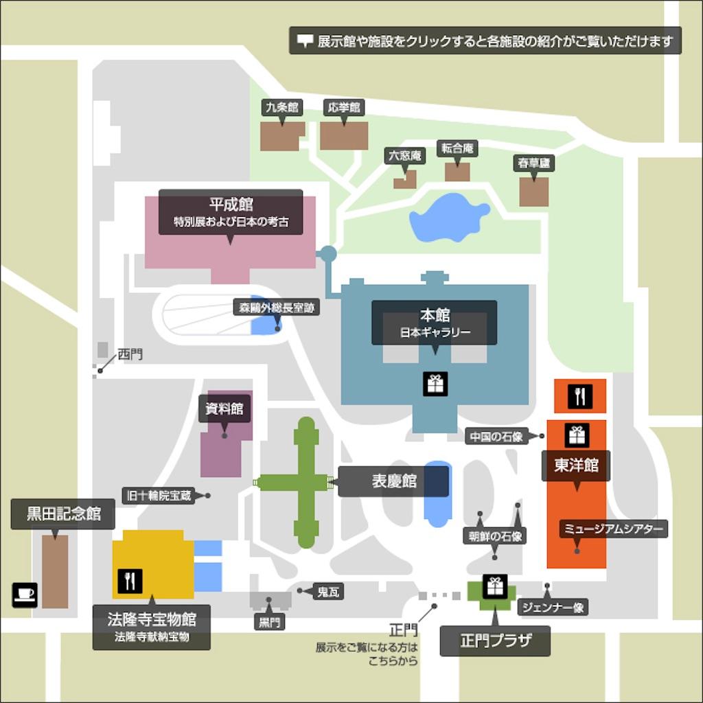 f:id:chankotochan:20210613182748j:image