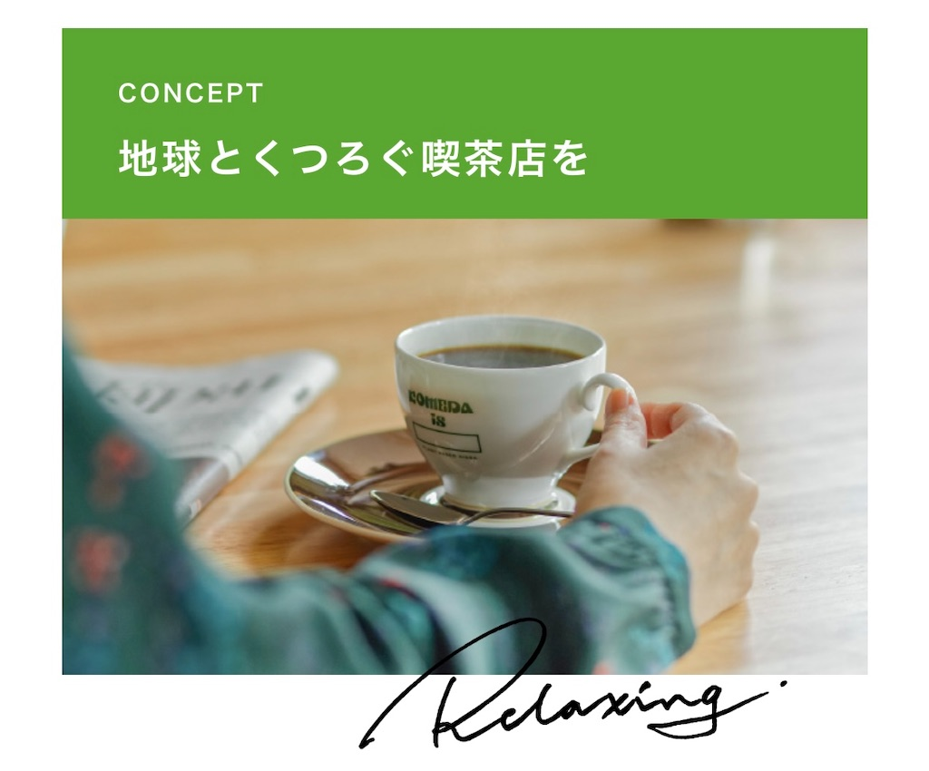 f:id:chankotochan:20210617213910j:image