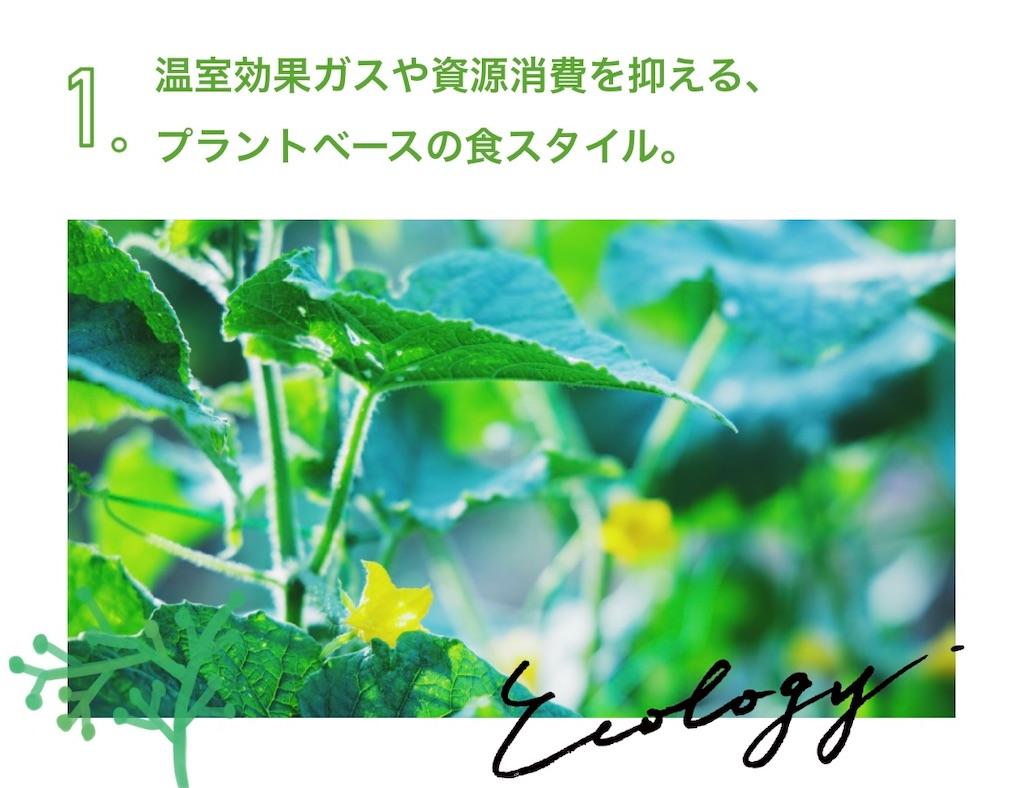f:id:chankotochan:20210617213921j:image