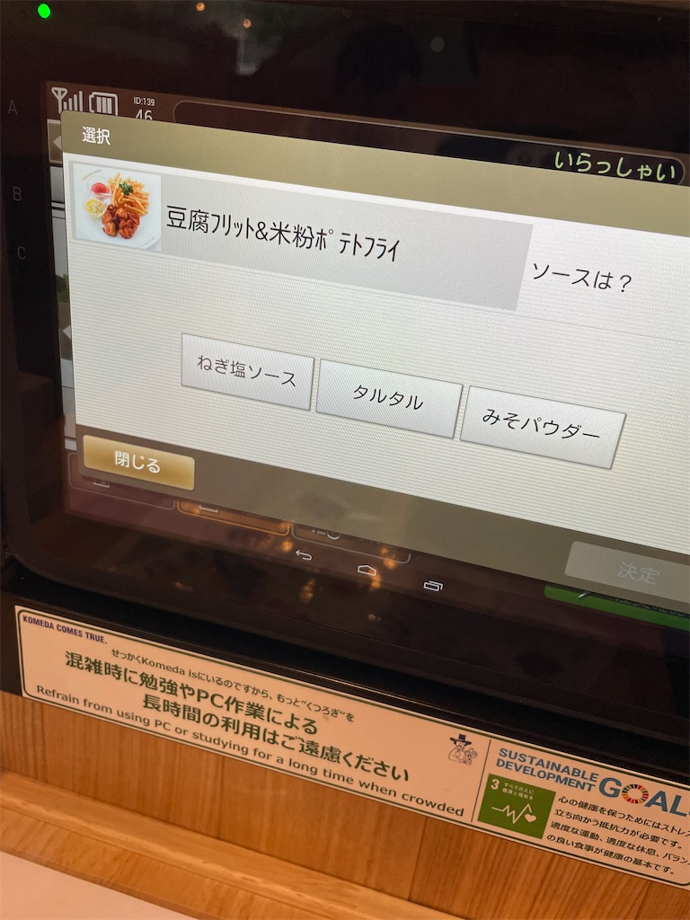 f:id:chankotochan:20210617214952j:image