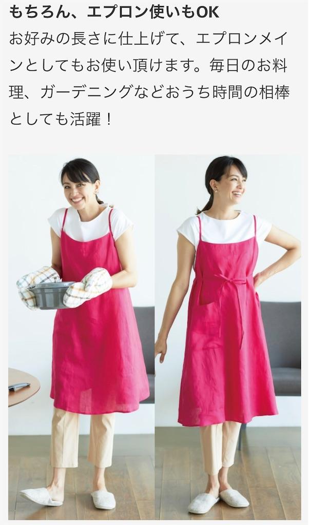 f:id:chankotochan:20210621083442j:image