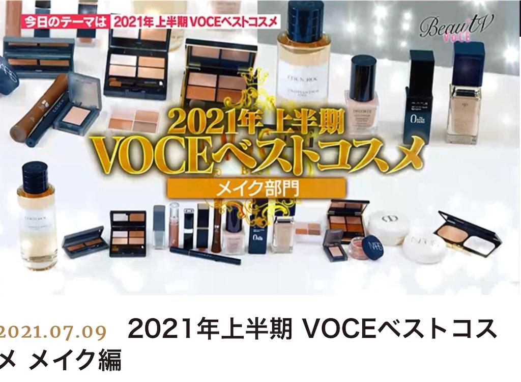 f:id:chankotochan:20210710222615j:image