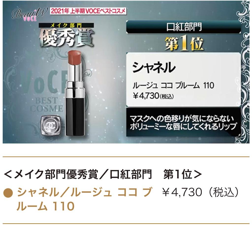 f:id:chankotochan:20210710222739j:image
