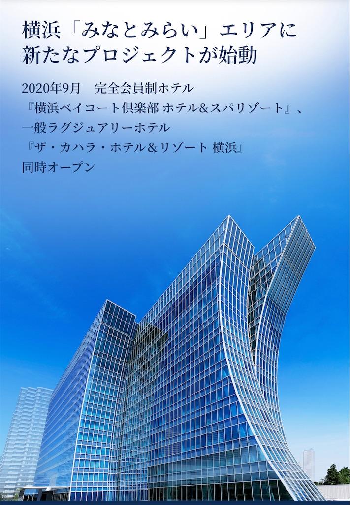 f:id:chankotochan:20210723155641j:image