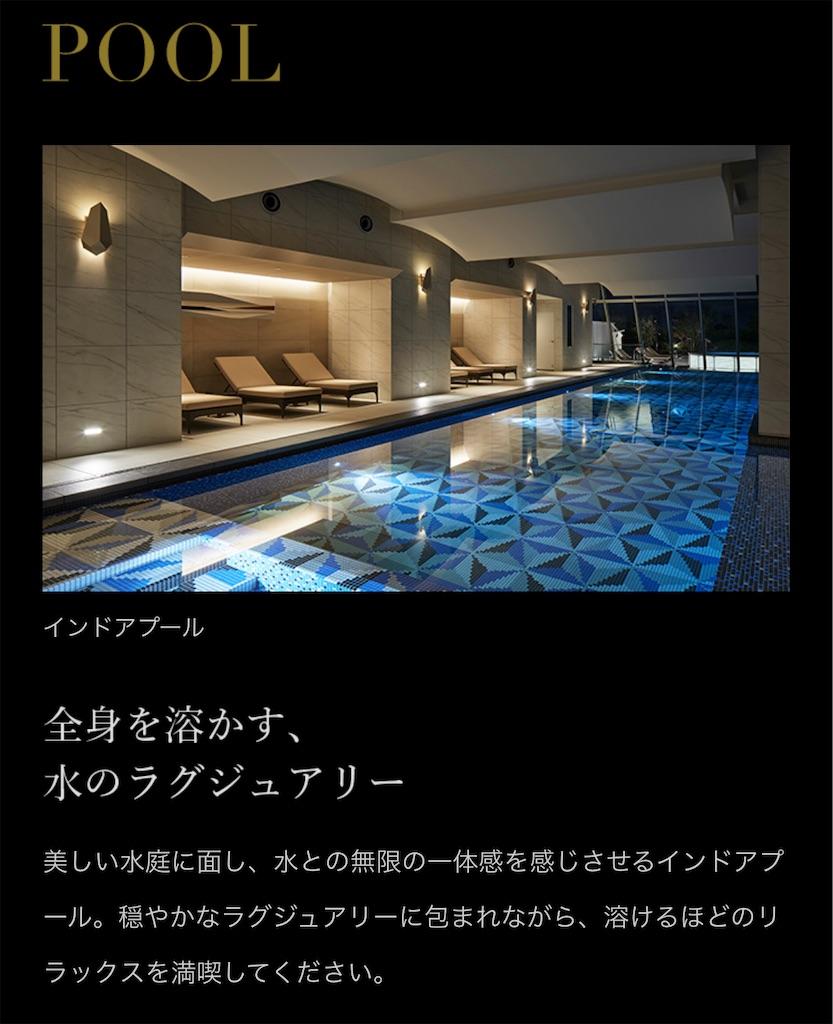 f:id:chankotochan:20210723160211j:image