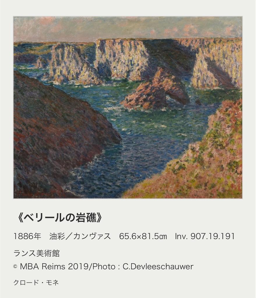 f:id:chankotochan:20210724154717j:image