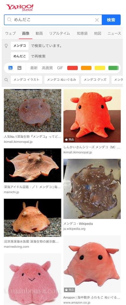 f:id:chankotochan:20210730141952j:image