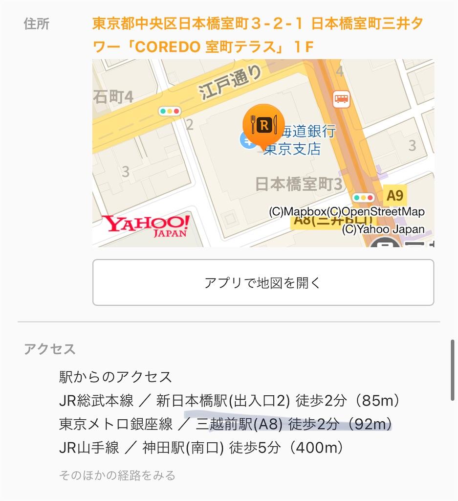 f:id:chankotochan:20210802101943j:image