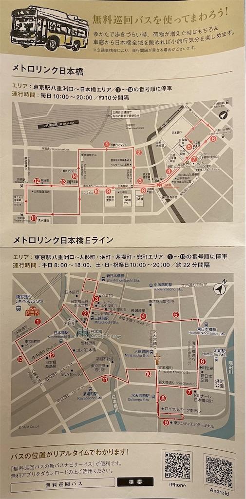 f:id:chankotochan:20210804082302j:image