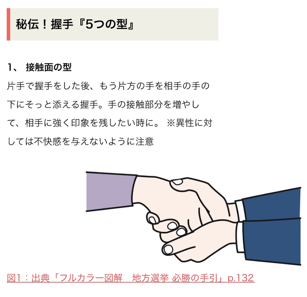 f:id:chankotochan:20210905000509j:image