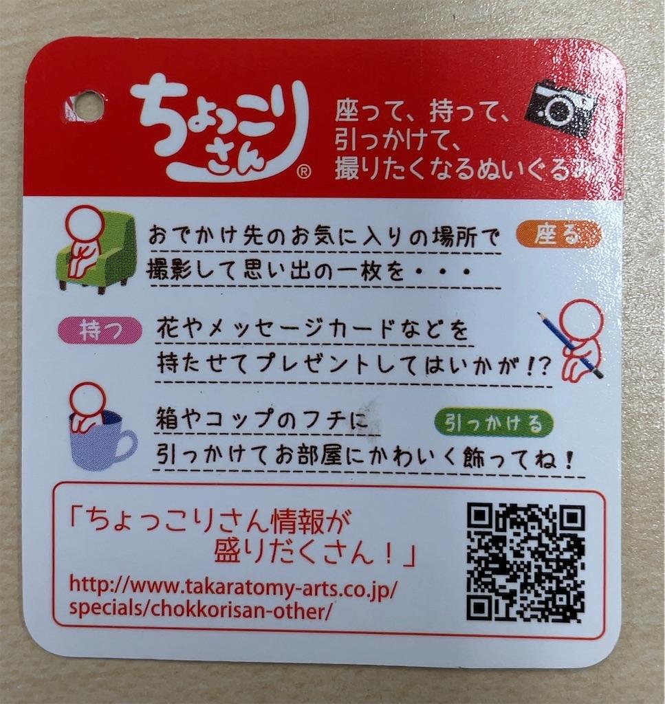 f:id:chankotochan:20210911111803j:image