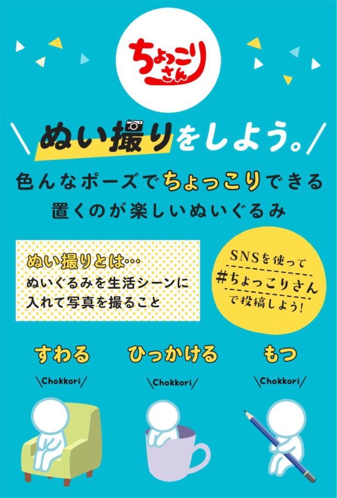f:id:chankotochan:20210911111826j:image
