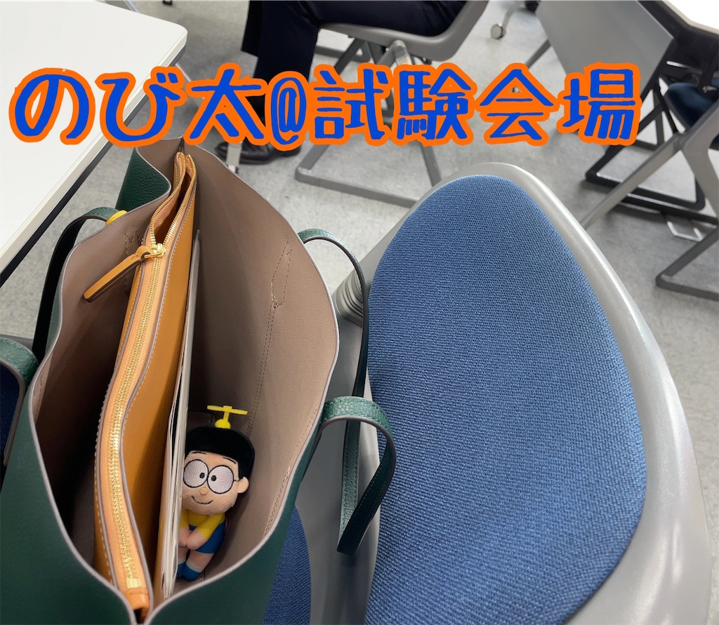 f:id:chankotochan:20210911113008j:image