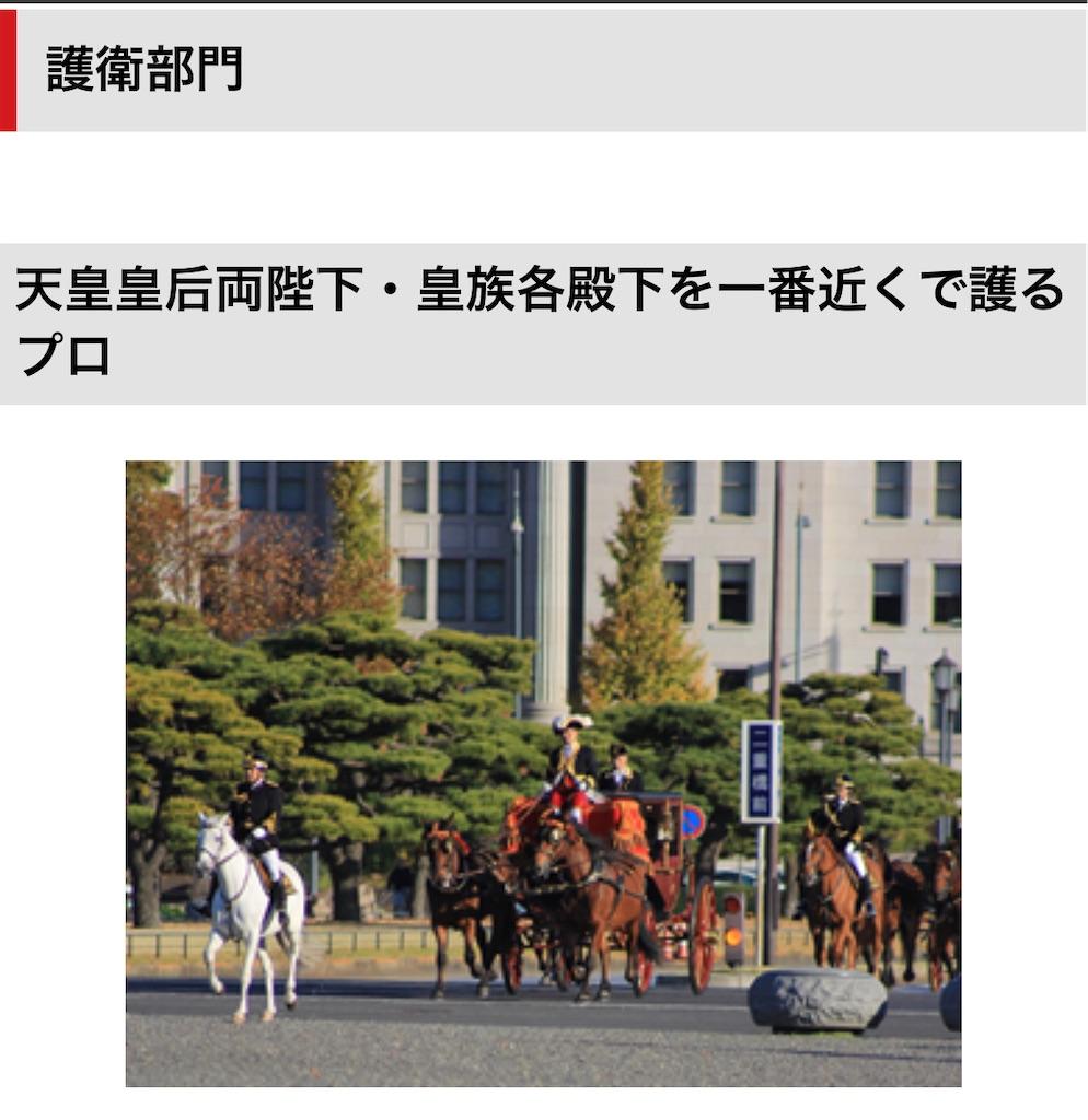 f:id:chankotochan:20210917081319j:image