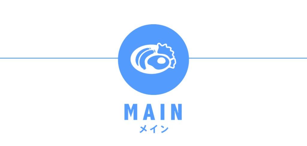 f:id:chankotochan:20210918130548j:image